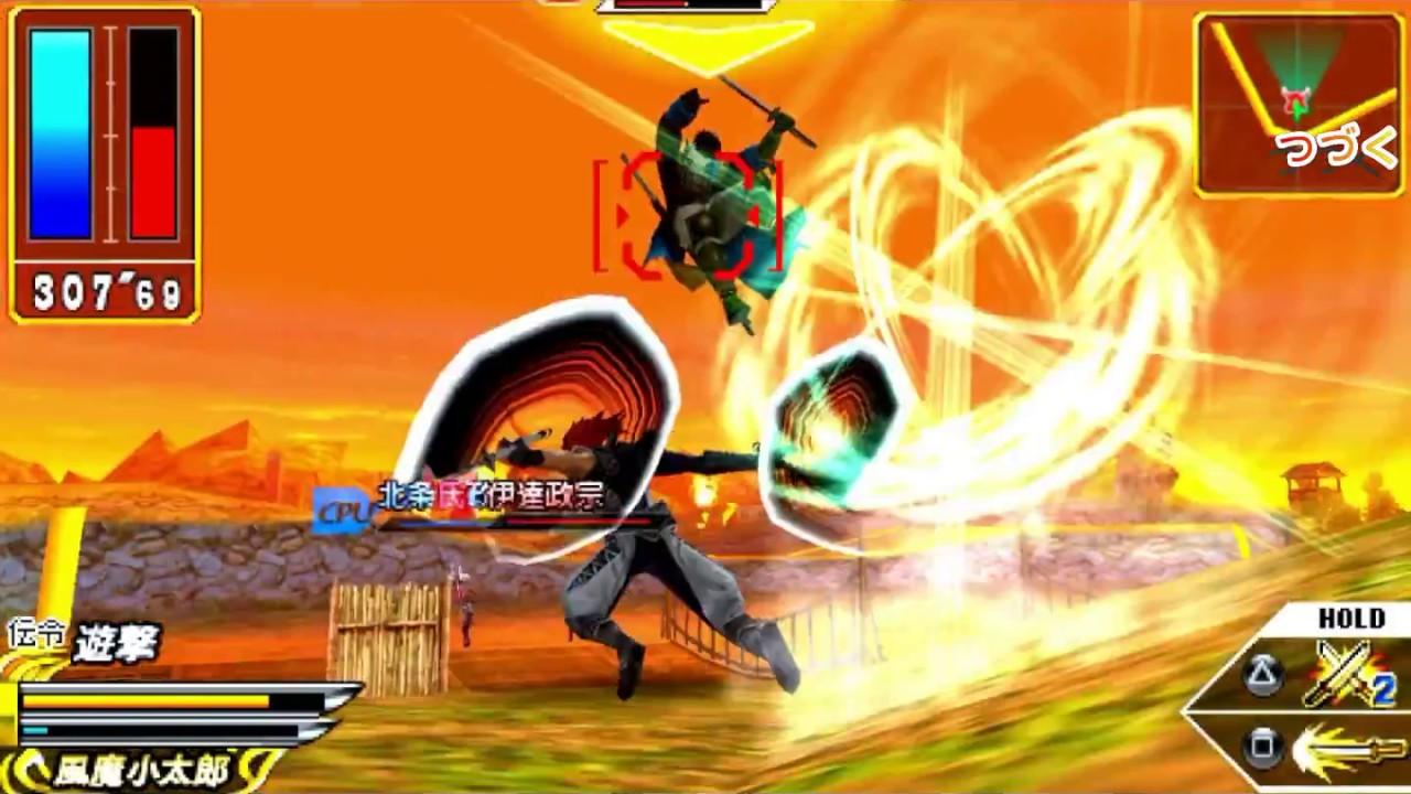 Sengoku Basara: Chronicle Heroes
